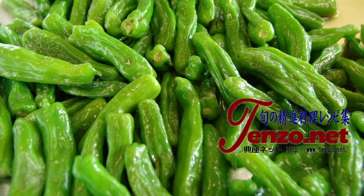 "oiled a small sweet green pepper "" Shishito"