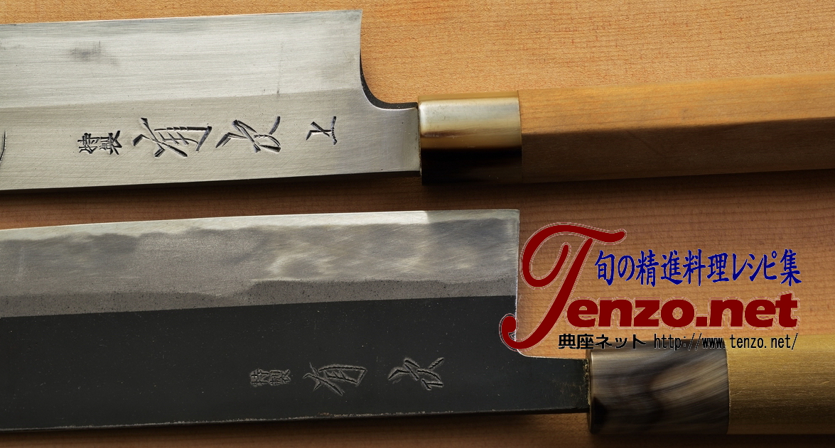 "Japanese kitchen knives "" Hocho"