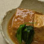 焼豆腐の味噌煮