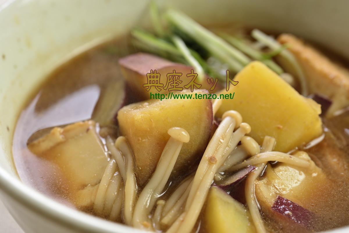 さつまいもの味噌汁_精進料理レシピ