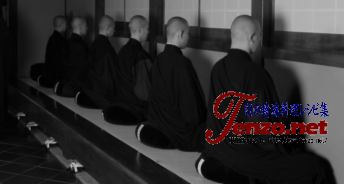 "sitting in silence face to the wall ""Zazen"