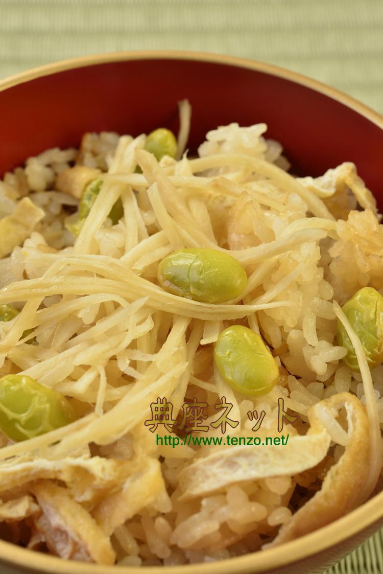 新生姜と枝豆の炊き込みごはん