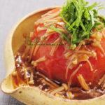トマトの丸揚げ