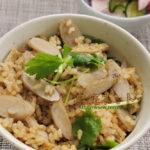 炒めゴボウの炊き込み玄米ご飯