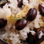 金時豆の炊き込みご飯