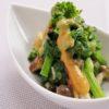菜の花の辛子酢味噌かけ