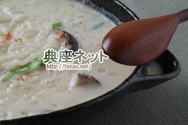 禅寺風豆乳雑炊