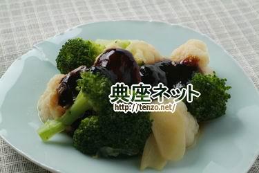 花椰菜のごま油炒め